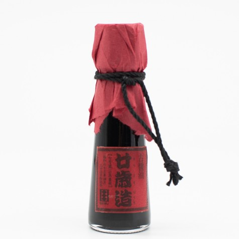 20 year Aged Soy Sauce 55ml