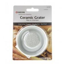 Round Ceramic Grater