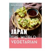 Japan: The World Vegetarian