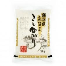 Akafuji Koshihikari Rice - Uonuma 2kg