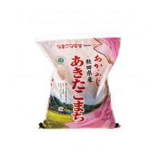 Akita Rice 2kg