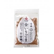 Gold Sesame Seeds 50g