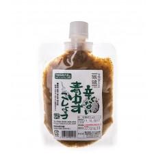 Green Yuzu Kosho 200g